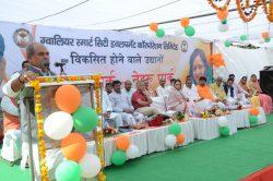 nehru-park-evam-ladies-park-ka-smart-city-ke-tahat-karyo-ka-bhumipujan-kiya-7